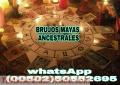 """PARA QUE NO TE FALTE NADA,TAROT DE LOS """"BRUJOS MAYAS""""(00502)50552695-(00502)46920936"""