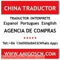 INTERPRETE E TRADUCTOR ESPANOL-CHINO GUANGZHOU,SHENZHEN