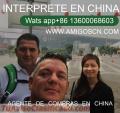 AGENTE DE ABASTECIMIENTO CHINA / CÓMO COMPRAR LOS PRODUCTOS A PARTIR DE 1688 / ENVÍO DE AM